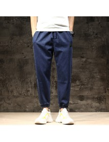 Elastic Jeans Men's Loose Straight Nine Pants Trend Harem Pants Port Wind Trend Men's Beam