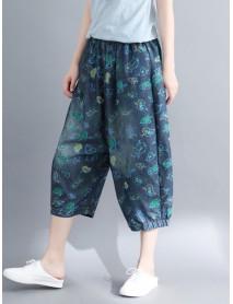 Casual Denim Heart-shape Printed Baggy Harem Pants with Pockets