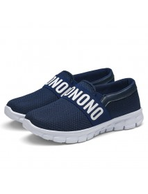 Breathable Causal Knitting Comfy Slip On Sport Shoes