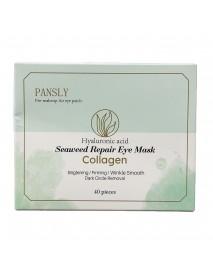 40pcs Seaweed Repair Eye Patches Skincare Anti-Aging Wrinkles Whitening Lasting