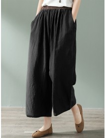 Casual Solid Color Elastic Waist Loose Plus Size Pants with Pockets