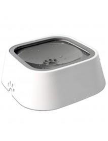Dog Water Bowl Pet Floating Bowl Anti Splashing Not Wetting Mouth Portable Vehicle Carried Floating Bowl Cat Water Bowl  Anti-slip Pet Bowl