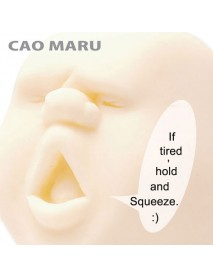 Black Caomaru Funny Face Ball Squishy Toys Stress Reliever Gift Rich Funny Facial Expressions