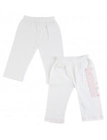 Infant Track Sweatpants - 2 Pack