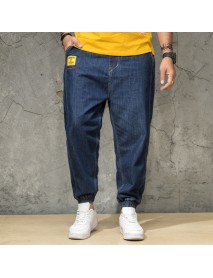 Extra Large Code Nine Points Jeans Men's Youth Fat Man Plus Fertilizer Increase Beam Pants Harem Pants Casual Loose Pants
