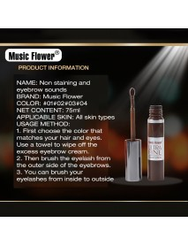 Music Flower Makeup Ultra Fine Tinted Eyebrow Dyed Cream Smudge-proof 3D Eye Brown Tattoo Gel with Brush Tool Long Lasting