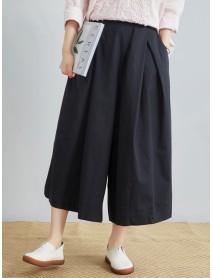 Elegant Women Elastic Waist Black Wide Leg Loose Pants