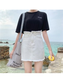 200 Kg Large Size Denim Skirt Female Season New Edging High Waist Bag Hip A Word Skirt
