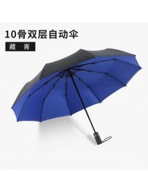Double-layer Automatic Umbrella Rain