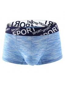 Colorful Cotton Underwear Breathable U Convex Pouch Widen Waistband Underwear for Men