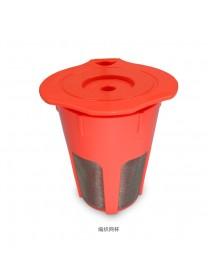 KCASA KC-COFF18 K-Cup Refillable Coffee Capsule Cup Drip Keurig Reusable Refilling Filter For Nespre