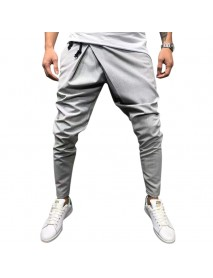 Casual Street Style Breathable Drawstring Solid Color Harem Pants For Men