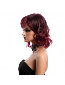 14 Inch Short Curly Synthetic Hair Wigs KANEKALON Side Bang Fashion Lady Women