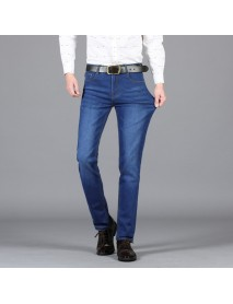 Generation Season Hot Fashion Casual Business Jeans Men's Slim Trend Trousers Stretch Straight Pants 807