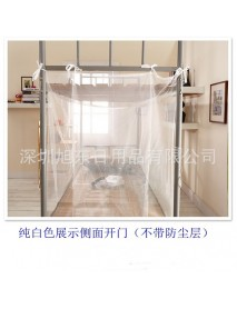 Encrypted Student Mosquito Net Single Bed Dormitory Nets Bunk Bed Nets Cash On Delivery