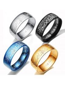 8mm Muslim Allah Words Stainless Steel Ring Religious Multicolor Gold Rings for Men