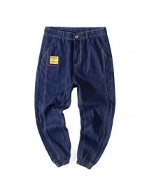 Extra Large Code Nine Points Jeans Men's Youth Fat Man Plus Fertilizer Increase Beam Pants Harem Pants Casual Loose Pants