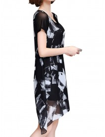 Elegant Women Printed Irregular Short Sleeve Chiffon Dresses