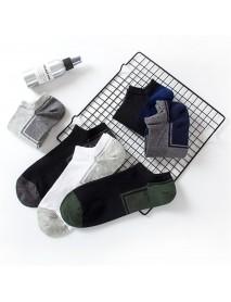 6 Pairs Set Men Cotton Breathable Casual Short Tube Socks Sweat Deodorant Sock