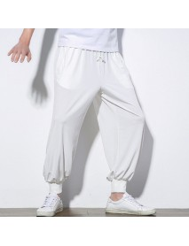 Chinese Style Closing Mouth Loose Pants Autumn Summer Men's Casual Ankle-Length Bloomers