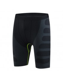 Men's Skinny Training PRO Sports Fitness Running Shorts Elastic Quick Dry Compression Shorts