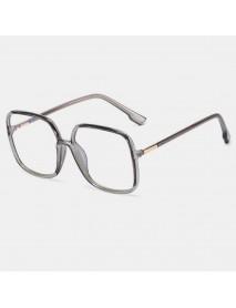 Anti-Fatigue Computer Mirror Eyeglasses Radiation Protection Blue Light Blocking Glasses