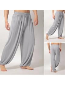Loose Elastic Waist Yoga Morning Practice Sports Pants Light Weight Men Women Casual Bloomers